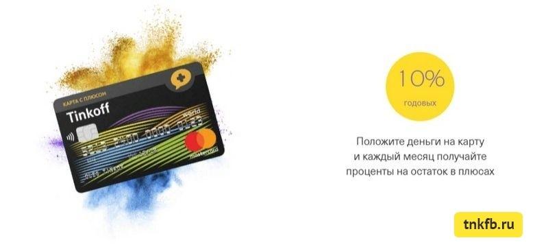 до скольки лет дают кредитную карту в сбербанке пенсионерам