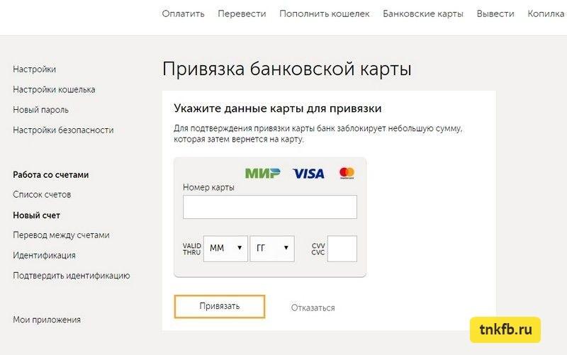 Какие банки дают кредитные карты по телефону