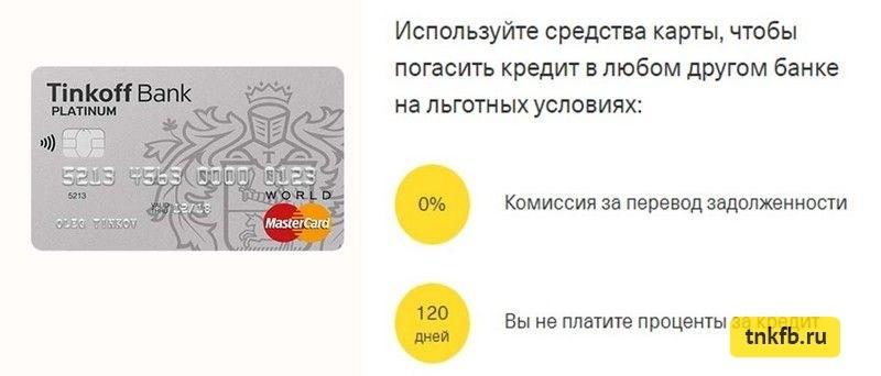 эйрлайнс займ отзывы партнёры хоум кредит банка по рассрочке карта свобода