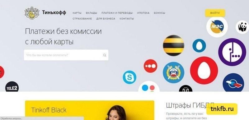 хоум кредит банк официальный сайт челябинск контакты