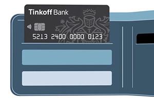 Как открыть накопительный счет в Тинькофф Банке
