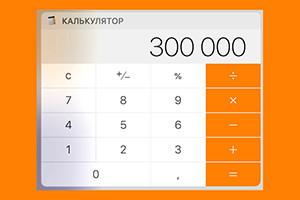 Взять потребительский кредит в тинькофф банке калькулятор онлайн