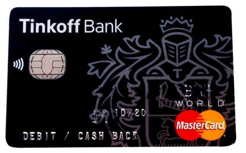 кредитная карта тинькофф 120 дней отзывы характеристика