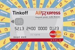 Тинькофф ру кардтокард оплатить кредит