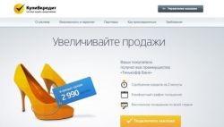 Купи в кредит Тинькофф: список магазинов, как воспользоваться услугой