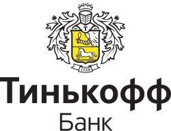 Что значит авторизация ожидает подтверждения Тинькофф банк