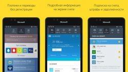 Оплата по QR коду Тинькофф банк, мобильный банк