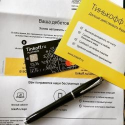 Проверить кредитную историю Тинькофф, узнать кредитную историю
