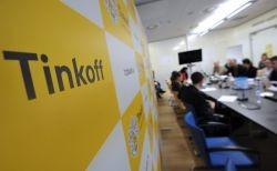 Партнерская программа Тинькофф банка: принцип работы