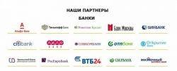 Банки-партнеры Тинькофф банка для снятия наличных без комиссии