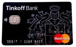 Дебетовая карта Тинькофф банка, заказать карту онлайн, условия, отзывы