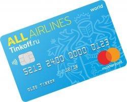 Тинькофф All Airlines, условия получения карты олл эйрлайнс, как использовать мили